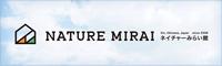 NATURE MIRAI ネイチャーみらい館